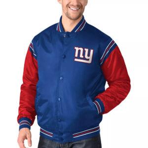 New York Giants Enforcer Satin Varsity Jacket