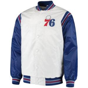 White and Royal Philadelphia 76ers Renegade Jacket