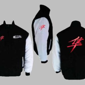 Suzuki Motorcycle Black And White Racing Textile Jacket