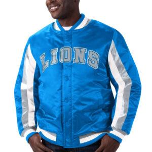 NFL Detroit Lions Stripe Blue Satin Jacket
