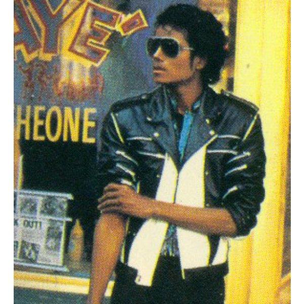Michael jackson pepsi leather jacket jackets maker for Maker jackson