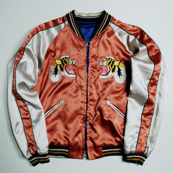 vintage-japanese-japan-tailor-toyo-roaring-roar-tiger-tora-a-la-katy-perry-hawaii-aloha-hawaiian-surf-surfing-beach-tattoo-art-embroidery-embroidered-bomber-sukajan-souvenir-jacket