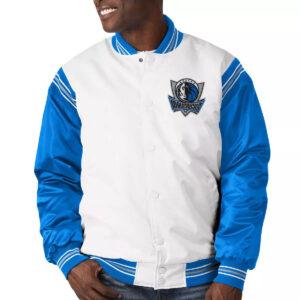 Dallas Mavericks White and Blue Varsity Satin Jacket