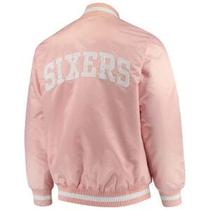 Pink Philadelphia 76ers Satin Jacket