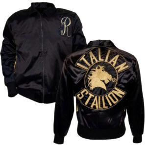 Rocky III Italian Stallion Training Satin Jacket