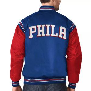 Royal&Red Philadelphia 76ers Varsity Satin Jacket
