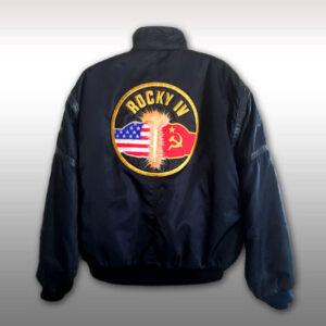 Vintage 1984 Rocky IV Satin Jacket