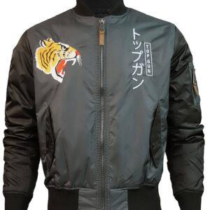 Black Top Gun Tiger Bomber Jacket