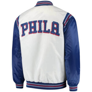 White and Royal Philadelphia 76ers Renegade Jacket